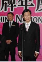 品牌大奖新闻发布会,领导讲话