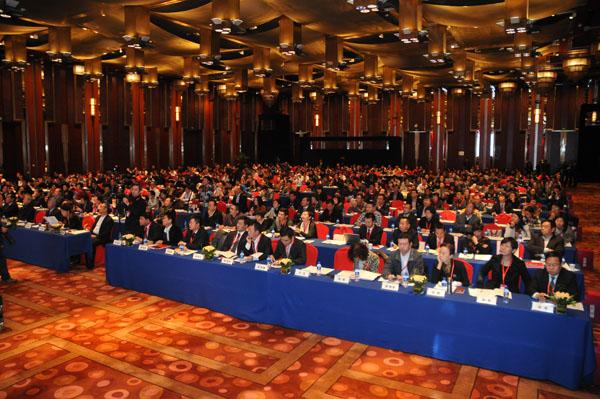 中国服装协会五届八次理事会现场