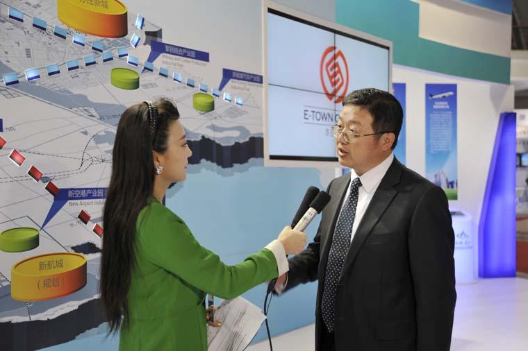 BTV电视台主持人采访亦庄领导